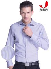 男士蓝色条纹商务衬衫定制