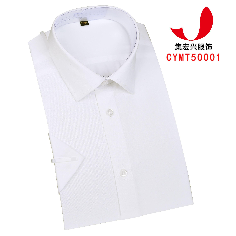CYMT50001男短袖