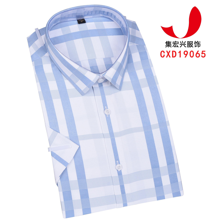 CXD19065男短袖